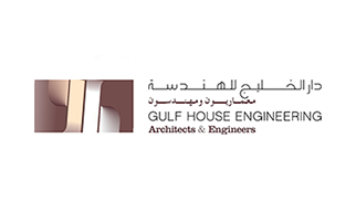 Gulf House Engineering